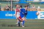 Glasgow Rangers (in white and red) vs Leicester City (in blue) during their Main Tournament Cup Semi-Final match, part of the HKFC Citi Soccer Sevens 2017 on 28 May 2017 at the Hong Kong Football Club, Hong Kong, China. Photo by Marcio Rodrigo Machado / Power Sport Images