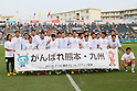 J2 2016 : Yokohama FC 1-1 Roasso Kumamoto