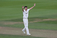 James Taylor of Surrey appeals for a wicket during Surrey CCC vs Essex CCC, LV Insurance County Championship Division 2 Cricket at the Kia Oval on 12th September 2021