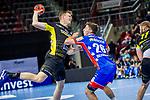 re: Lukas Saueressig (HBW Balingen #26) ; Adam Loenn (TVB Stuttgart #11) ; BGV Handball Cup 2020 Halbfinaltag: TVB Stuttgart vs. HBW Balingen-Weilstetten am 11.09.2020 in Ludwigsburg (MHPArena), Baden-Wuerttemberg, Deutschland<br /> <br /> Foto © PIX-Sportfotos *** Foto ist honorarpflichtig! *** Auf Anfrage in hoeherer Qualitaet/Aufloesung. Belegexemplar erbeten. Veroeffentlichung ausschliesslich fuer journalistisch-publizistische Zwecke. For editorial use only.