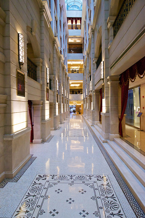 The Central Atrium, Butterfield & Swire Building.