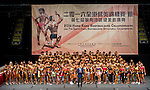 Bodybuilders on stage before the 2016 Hong Kong Bodybuilding Championships on 12 June 2016 at Queen Elizabeth Stadium, Hong Kong, China. Photo by Lucas Schifres / Power Sport Images