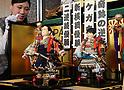 Kyugetsu unveils doll of sumo grand champion Kisenosato ahead of Boy's festival on May 5