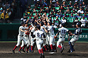 Baseball : Tokyo Big 6 Baseball Fresh League Spring game Tokyo University 4-15 Keio University