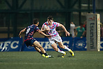 24. Taikoo Place Scottish Exiles vs A-Trade Overseas Old Boys