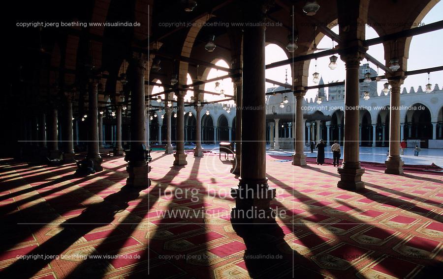 EGYPT Cairo, mosque ʿAmr ibn al-ʿĀs in old Cairo / AEGYPTEN Kairo Cairo , Moschee des ʿAmr ibn al-ʿĀs in der Altstadt