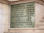 Foundation Stone Of The 1914 Custom House On The Guangzhou (Canton) Bund.