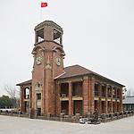 The Wuhu Custom House.