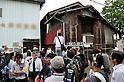 Naoko Kikuchi of the Aum Shinrikyo was Arrested after 17 Years