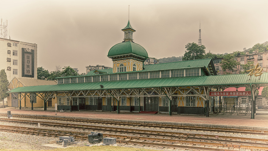 The Lushun (Port Arthur) Railway Station, Built By Russian Troops In 1900.