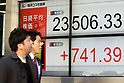 Tokyo Stock Exchange first trading day of 2018
