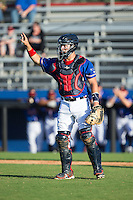 Danville Braves catcher Brett Cumberland (26) lets his defense know there are two outs during the game against the Kingsport Mets at American Legion Post 325 Field on July 9, 2016 in Danville, Virginia.  The Mets defeated the Braves 10-8.  (Brian Westerholt/Four Seam Images)