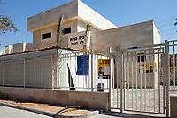 Rishon Lezion Israel<br /> Synagogue, Sukkot 2018