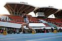 Tokyo Athletics Middle Distance Challenge