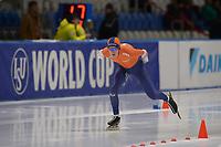 SPEEDSKATING: 09-12-2018, Tomaszów Mazowiecki (POL), ISU World Cup Arena Lodowa, 10.000m Men Division B, Kars Jansman (NED), ©photo Martin de Jong