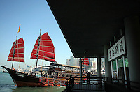 "The nearly over half century landmark at Edinburgh Place ""Queen Pier"" in Hong Kong. Which will be demolitished for planning to make a six-lane highway and a shopping centre, in Hong Kong. A group of Hong Kong legislators has launched a campaign to protect the city's heritage and disscuss with the government give out a policy to preserve the rest of the city's historical structures on the Southern Chinese.."