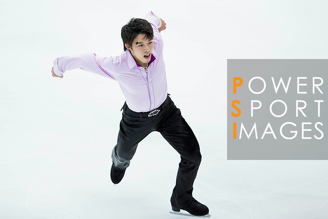 TAIPEI, TAIWAN - JANUARY 22:  Takahito Mura of Japan competes in the Men Short Program event during the Four Continents Figure Skating Championships on January 22, 2014 in Taipei, Taiwan.  Photo by Victor Fraile / Power Sport Images *** Local Caption *** Takahito Mura