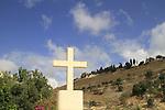 Greek Orthodox St. Onuphrius Monastery in Hinnom Valley