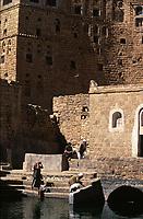 Yemen,Wadi Dahahar, Hababa tank