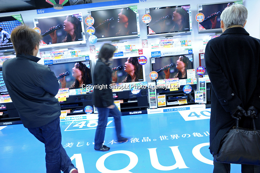 An electronics shop in Tokyo, Japan, selling AQUOS television. Japan has been hit extremely hard by the economic crisis as perviously profitable electronic companies have all stumbled in recent months..