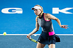 Caroline Wozniacki of Denmark in action during the Prudential Hong Kong Tennis Open 2017 match between Caroline Wozniacki of Denmark and Eugenie Bouchard of Canada at Victoria Park on October 10, 2017 in Hong Kong, China. Photo by Marcio Rodrigo Machado / Power Sport Images
