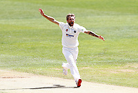 Gareth Berg appeals for Northants during Kent CCC vs Northamptonshire CCC, LV Insurance County Championship Group 3 Cricket at The Spitfire Ground on 5th June 2021