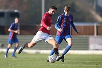 Jordan Slew of Morecambe and Bradley McClenaghan of Maldon during Maldon & Tiptree vs Morecambe, Emirates FA Cup Football at the Wallace Binder Ground on 8th November 2020