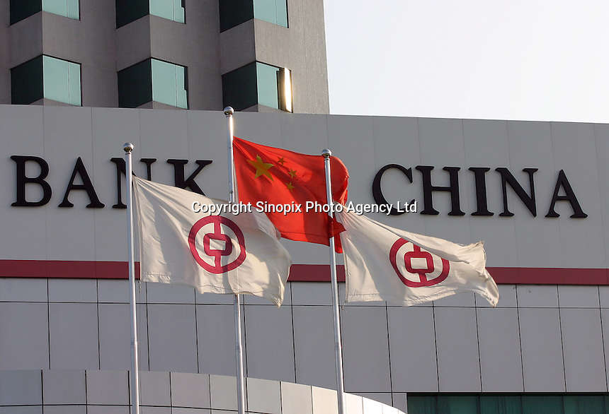 The Bank of China in Kai Ping, Guangdong, China. A recent report by the Ministry of Commerce estimates 4,000 corrupt Chinese officials and State-owned enterprises (SOEs) managers have fled overseas in the past two decades, taking $50 billion (US) out of the country..