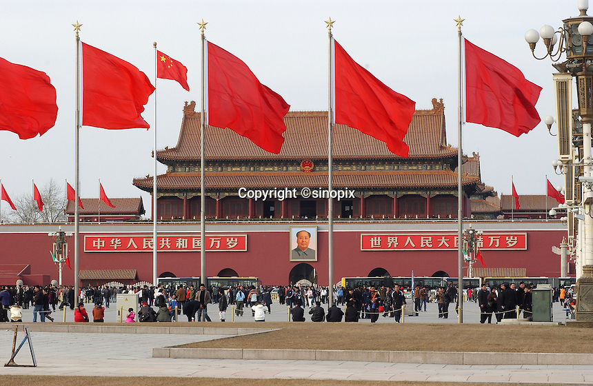 The Gate of Heavenly Peace is the entrance to the Forbidden City, China. It stands opposite Tiananmen square in central Beijing..29 Feb 2008