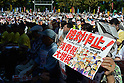 Protest against the rise of consumption tax in Tokyo
