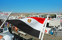 Egypt flag in port among boats and yachts