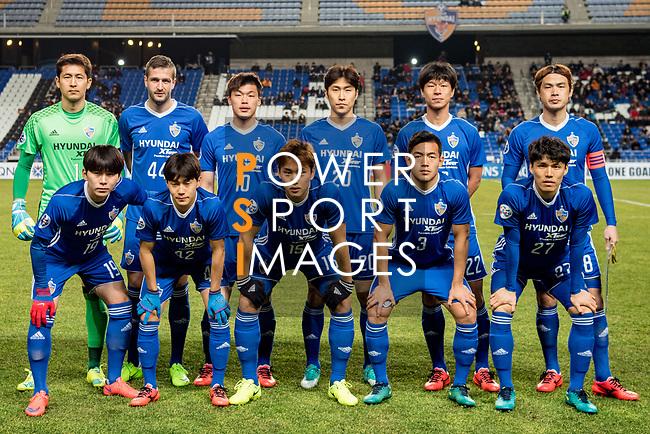 Ulsan Hyundai squad pose for team photo during their AFC Champions League 2017 Playoff Stage match between Ulsan Hyundai FC (KOR) vs Kitchee SC (HKG) at the Ulsan Munsu Football Stadium on 07 February 2017 in Ulsan, South Korea. Photo by Chung Yan Man / Power Sport Images