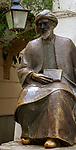 Spanien, Andalusien, Córdoba: Statue, Maimónides | Spain, Andalusia, Córdoba: Statue, Maimónides