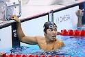 2012 Olympic Games - Swimming - Men's 400m Individual Medley Heat