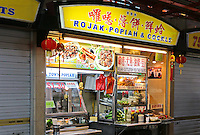 Rojak stall (an Indonesian food) Maxwell Food Centre in Singapore.  Located in the heart of Chinatown, Maxwell Road Hawker Centre has over 100 stalls, providing one of the biggest varieties of local food in Singapore
