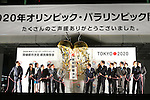 September10, 2013  : <br /> Debrief session about Tokyo won the bid to host the 2020 Summer Olympic Games in Shinjuku, Tokyo, Japan. <br /> (Photo by Daiju Kitamura/AFLO SPORT)