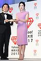 South Korean golfer Shin-Ae Ahn attends the Yahoo! Search Awards 2017