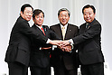 Presidential Candidates of Democratic Party of Japan