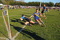 140810 Wellington Rugby League Premier Reserves Club Final - University v Randwick
