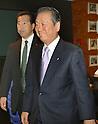 Ichiro Ozawa Talks About Coming General Election at FCCJ