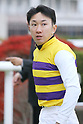 Horse Racing: Keihan Hai at Kyoto Racecourse