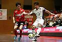Futsal: F.LEAGUE 2019-20