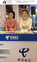 ITU at the HK Exhibition Center.<br />06-DEC-02
