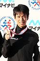 2020 Fukuoka International Marathon