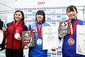 Athletics: 103rd Japan Track & Field National Championships