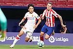 Atletico de Madrid's Saul Niguez (r) and RCD Mallorca's Take Kubo during La Liga match. July 3,2020. (ALTERPHOTOS/Acero)