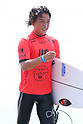 Surfing: ISA World Surfing Games