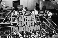 1977, ABN Tennis Toernooi, Willem Duys verslaat