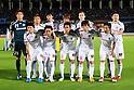 2011 J.League Kawasaki Frontale 1-2 Cerezo Osaka