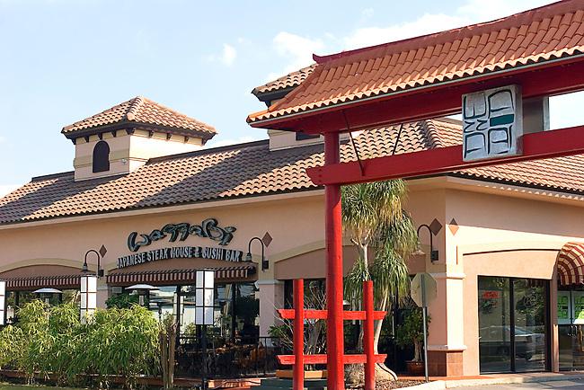 Wazzabi Japanese Steakhouse & Sushi Bar, Orlando, Florida
